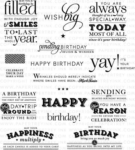 stylish sentiments birthday stamp set papertrey ink