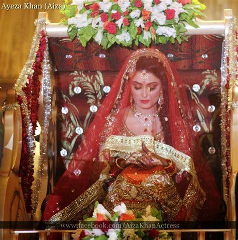 beautiful aiza khan married  dashing danish taimoor