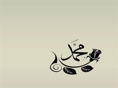 kisah nabi muhammad  anak yatim  sebuah lagu