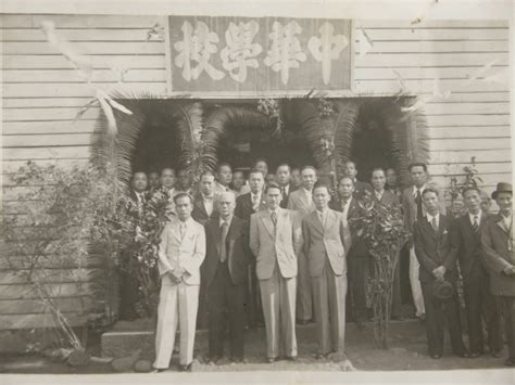 chambre de commerce franco chinoise de la famille ses actions