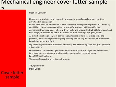Cover Letter For Resume Mechanical Technician by Mechanical Engineer Cover Letter