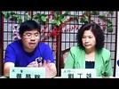 蔡易餘 打死不退 凱道見 第7天 B 2012 5 6.flv - YouTube