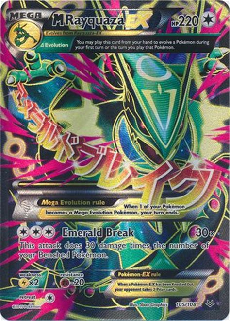 Rayquaza Ex Deck Ideas by 741 Best Images About On Legends