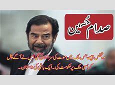 Saddam Hussain Documentary In UrduHindi Saddam Hussain