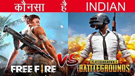 You will find yourself on a deserted island among other players like you. Free Fire VS PUBG Mobile - Game Comparison  - YouTube