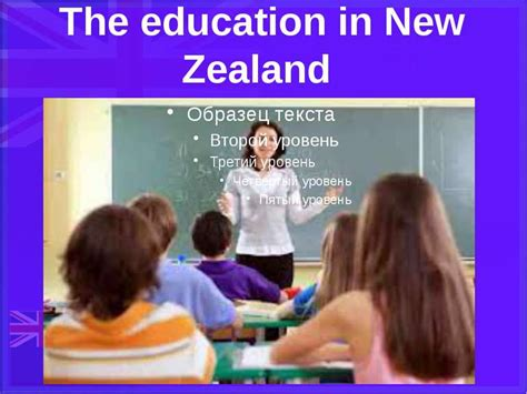 education   zealand prezentatsiya  angliyskoi movi