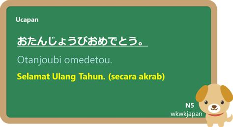 ucapan selamat ulang   bahasa jepang belajar bahasa jepang  wkwkjapan