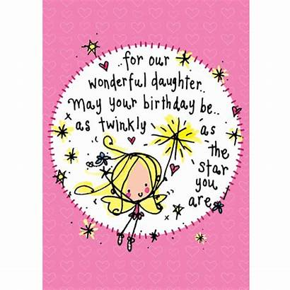 Birthday Daughter Wonderful Happy Juicy Lucy Cards