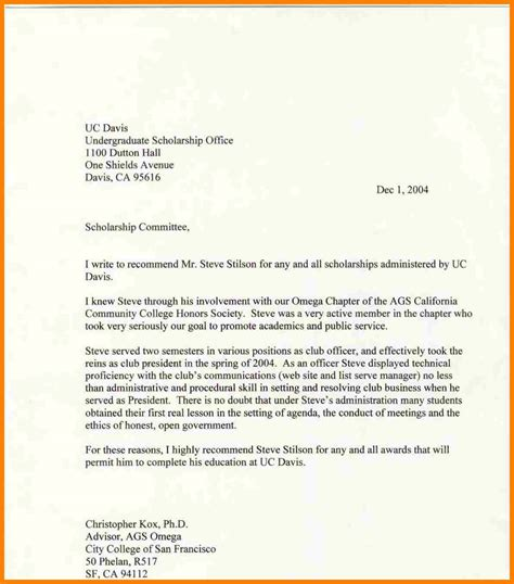 recommendation letter  national honor society