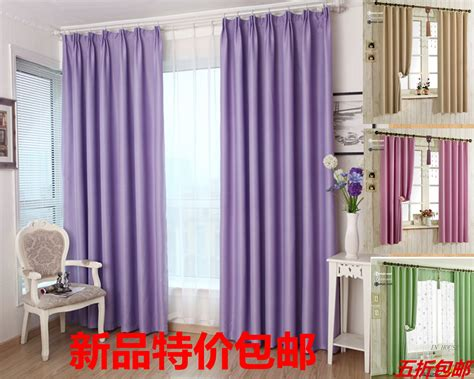 plum and green curtains