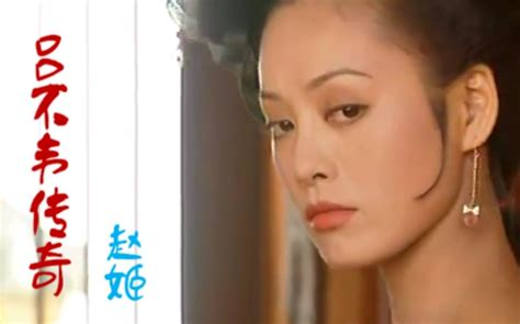 how to a haircut 吕不韦传奇 赵姬 宁静cut 哔哩哔哩 つロ 干杯 bilibili 4728