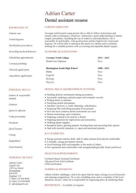 dental cv exle dental nursing