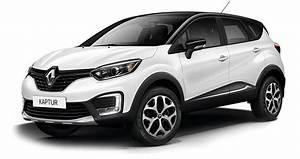 Renault Captur Avis : renault captur energy tce 90 prix renault captur energy tce 90 en tunisie ~ Gottalentnigeria.com Avis de Voitures
