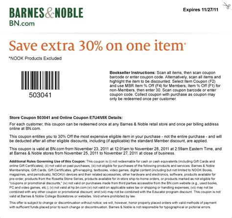 free shipping barnes and noble barnes and noble black friday