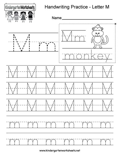 letter m writing practice worksheet free kindergarten