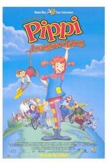 pippi longstocking  film wikipedia