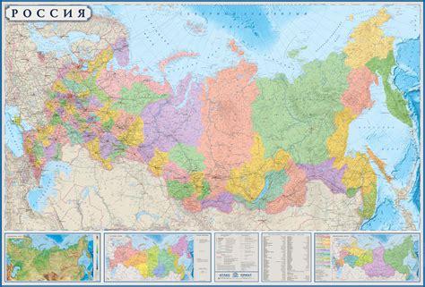 карта россии ~ Image-King