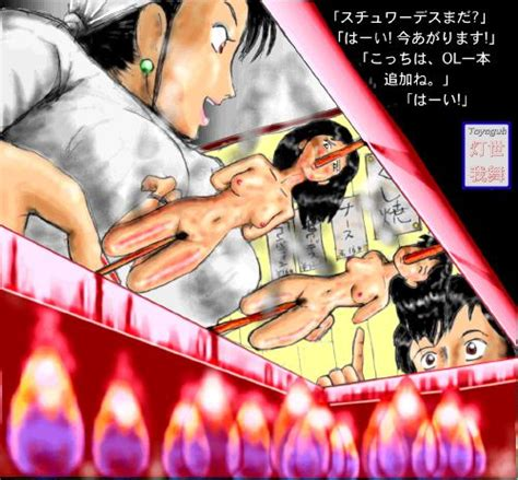 Rule 34 Black Hair Cooking Fire Guro Impaled Lowres