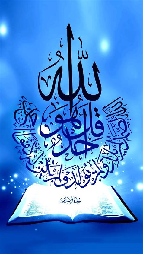 kaligrafi assalamualaikum hidup  bermakna