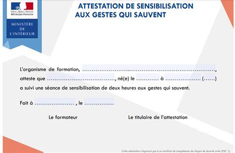 modèle attestation de formation cr 233 ation d une formation 224 la sensibilisation aux 171 gestes