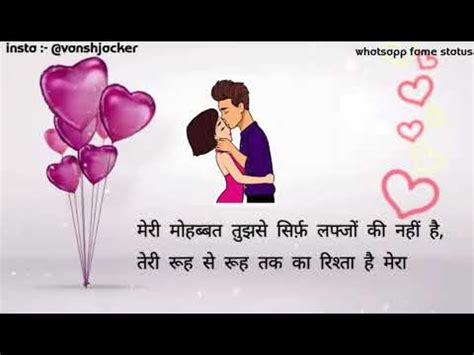 happy birthday   gfbfwifehusband whatsapp status  hindi shayari hindi shayari