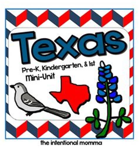 kindergarten texas images kindergarten texas