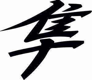 Hayabusa Logo Decal 2 Large Comes In Over 30 Different