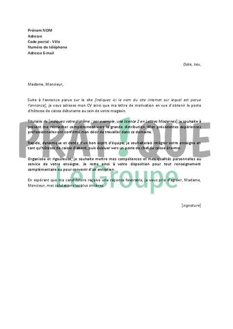 modele lettre de motivation hotesse de caisse lettre de motivation pour un emploi d h 244 tesse de caisse