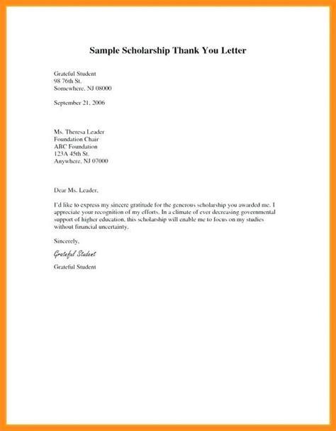 scholarship letters samples lascazuelasphillycom