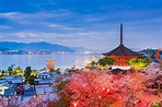 Japan's Panorama | Japan Packages | Webjet Exclusives