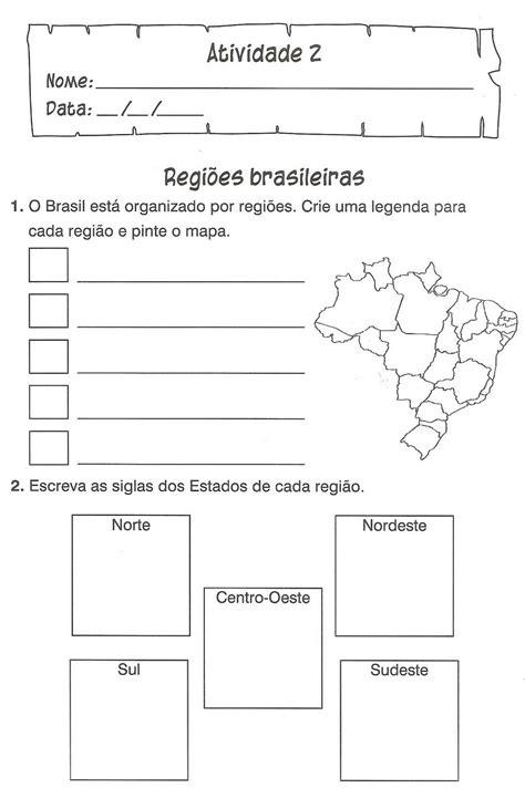 quantos artigos tem a constituicao brasileira