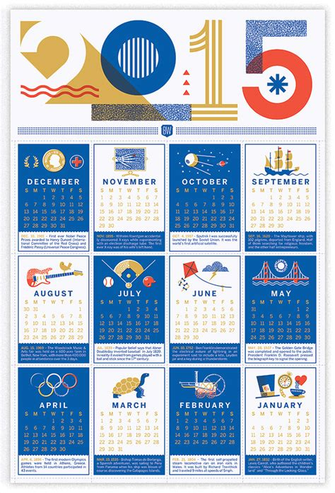 60 best 2015 yearly calendar templates to download print free premium templates