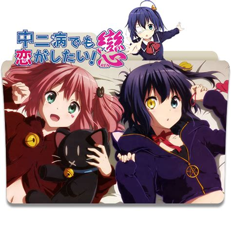 Anime Comedy Romance Dengan Rating Tinggi Chuunibyou Demo Koi Ga Shitai Season 2 Batch Subtitles