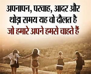 Top Kisi Ke Liye Kitna Bhi Karo Quotes - hindi quotes