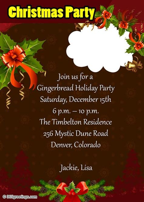 christmas party invitations and christmas party invitation