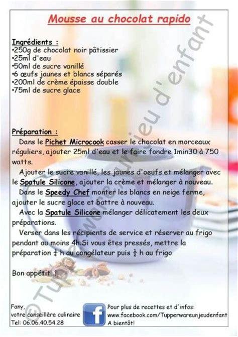 cuisine tupperware mousse au chocolat tupperware tupperware dessert