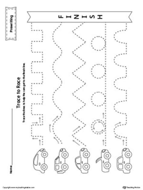 Yoyo Line Tracing Prewriting Worksheet Myteachingstationcom