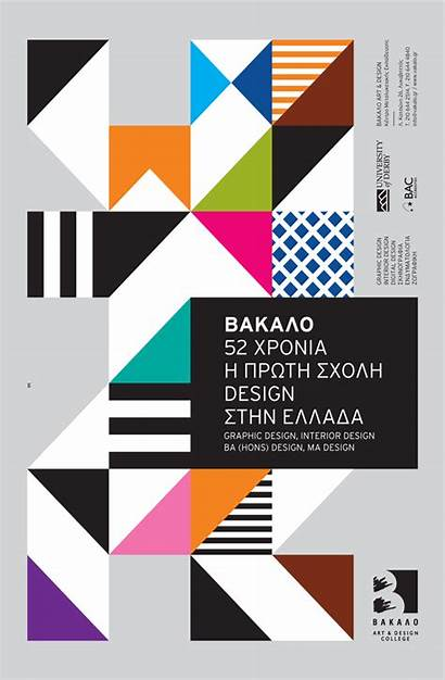 Geometric Graphic Patterns Poster Learn Canva Stunningly