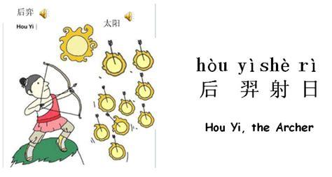 关于中秋节的传说 (小册子)Stories about Moon Festival (booklet