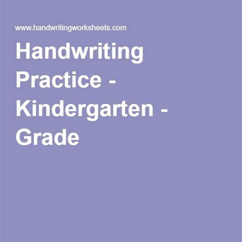 handwriting practice kindergarten grade   images