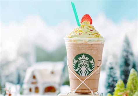 Rite Aid Christmas Tree Topper by Starbucks Christmas Tree Frappuccinos 12 7 12 11