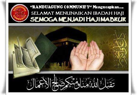 contoh kartu ucapan selamat menunaikan ibadah haji mabrur wallpaper keren  pinterest