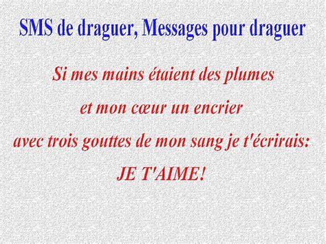 phrase d accroche pour draguer sur d 233 cembre 2012 po 232 me et po 233 sie d amour