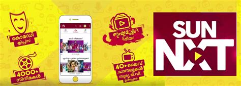 sun nxt surya tv serials and how to and install the new app vinodadarshan