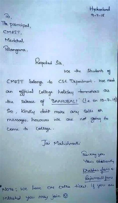 baahubali  film  facebook   viral leave letter