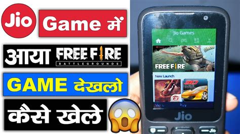 How to download free fire on jiophone? Jio Phone में Free Fire Game Kaise Download Kare | जिओ गेम ...
