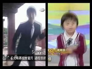 Vanness Wu & Xiao Xiao Bin dances to Sorry Sorry | ELF ♥ SJ