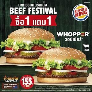 Burger King วอปเปอร์ ซื้อ 1 แถม 1 (26 ก.ย. - 15 ต.ค. 2561 ...