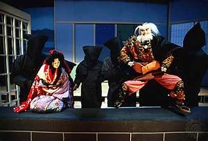 Bunraku Biography
