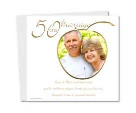 50 ans de mariage carte d invitation anniversaire de mariage 50 ans theme anniversaire